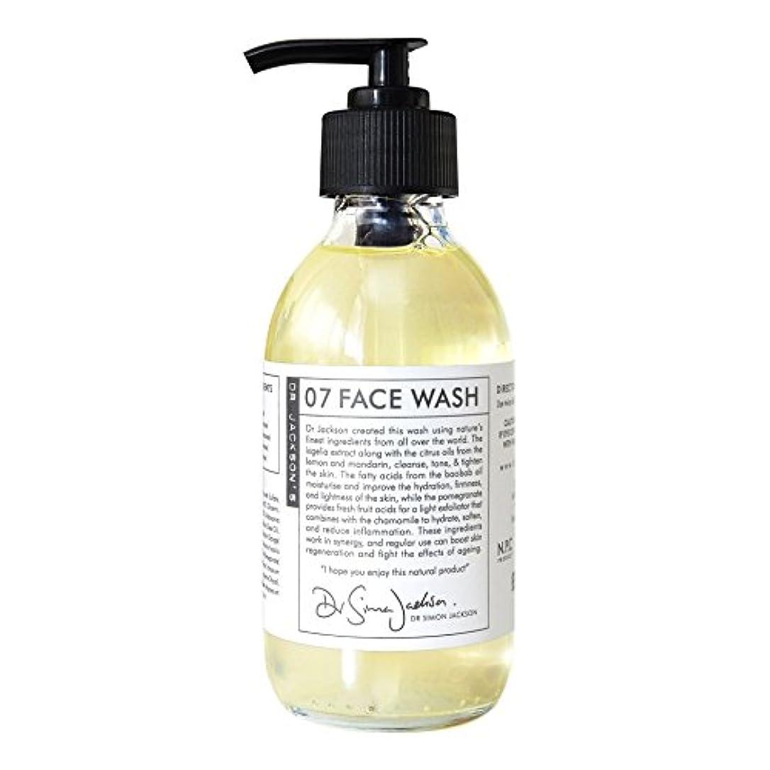 晩餐財布少数ジャクソンの07洗顔ジェル200 x2 - Dr Jackson's 07 Face Wash 200ml (Pack of 2) [並行輸入品]