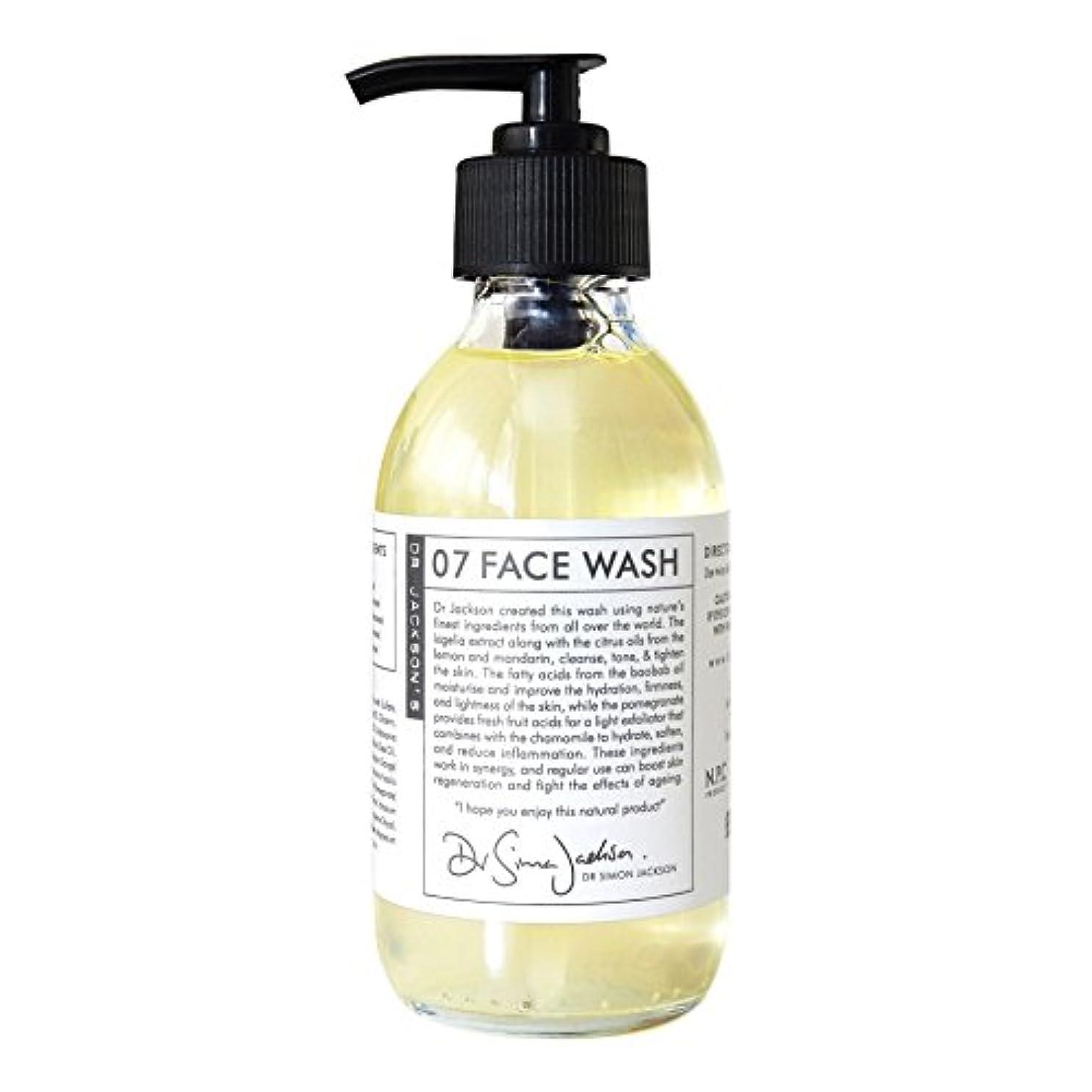 愛人トークシーサイドDr Jackson's 07 Face Wash 200ml (Pack of 6) - ジャクソンの07洗顔ジェル200 x6 [並行輸入品]