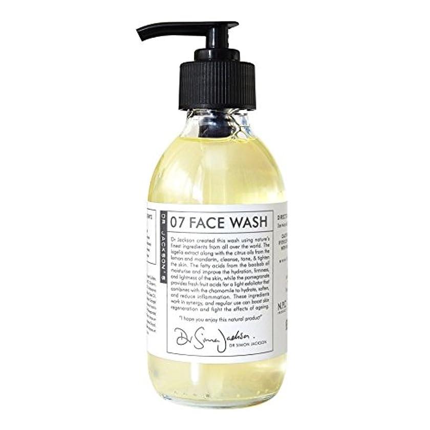 暗唱するスカウトバースジャクソンの07洗顔ジェル200 x4 - Dr Jackson's 07 Face Wash 200ml (Pack of 4) [並行輸入品]