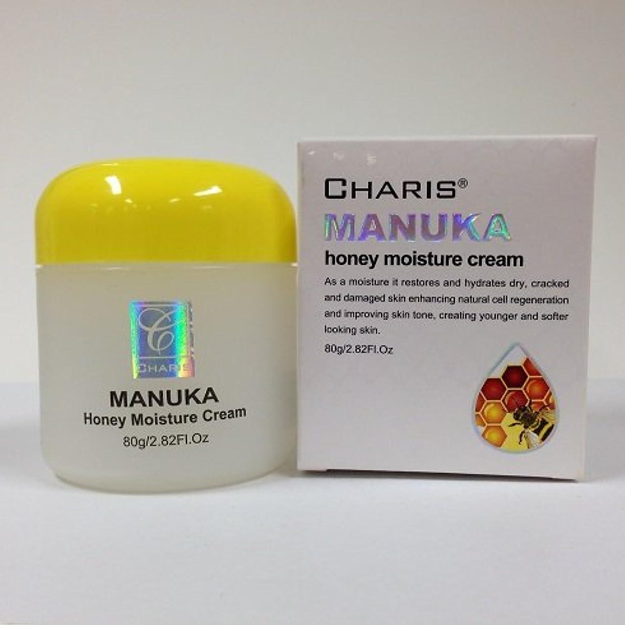 基準担保減らす[Charis]マヌカハニーモイスチャークリーム(Manuka Honey)80g[海外直送品]
