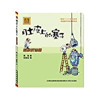 Stopper spring phonetic aoe famous masterpieces belly on: Super stethoscope(Chinese Edition)