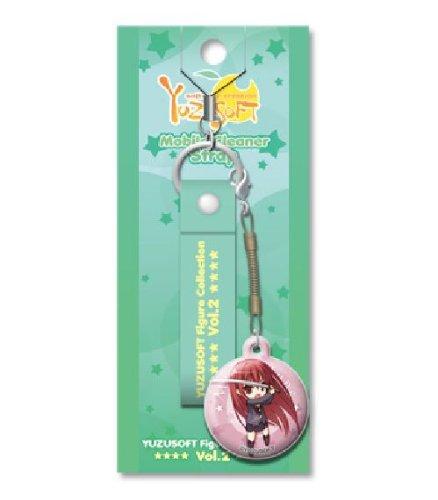 Kifune Mio: vol.2 B Yuzu sangle Mobile Cleaner doux (japon importation)