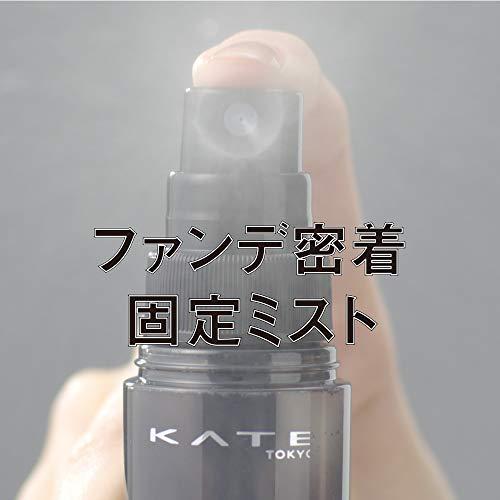 KATE(ケイト)ケイトキープフィックスチェンジャー46ml