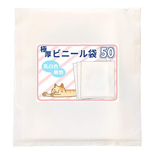 【超極厚0.18】極厚ポリ袋 ビニール袋 【50枚入】業務用 極厚0.18ミリ 乳白色400×600ミリ ハードな輸送状況でも破れないビニール袋 50