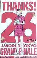 J-WORLD ハイキュー 孤爪 研磨 日替わりステッカー 1枚 JW グランドフィナーレ Jワ JWORLD Jワールド