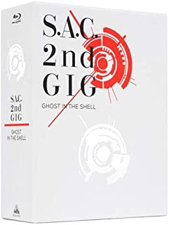 攻殻機動隊 S.A.C. 2nd GIG Blu-ray Disc BOX:SPECIAL EDITION (特装限定版)