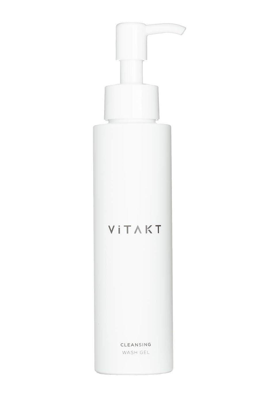 破壊的アヒル植木ヴィタクト ViTAKT クレンジングウォッシュジェル (洗顔 + メイク落とし/W洗顔不要) 無添加 まつエク対応 (120mL)