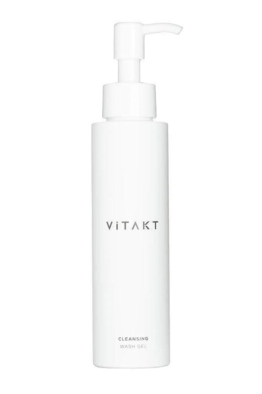 不忠ネックレスタンクヴィタクト ViTAKT クレンジングウォッシュジェル (洗顔 + メイク落とし/W洗顔不要) 無添加 まつエク対応 (120mL)
