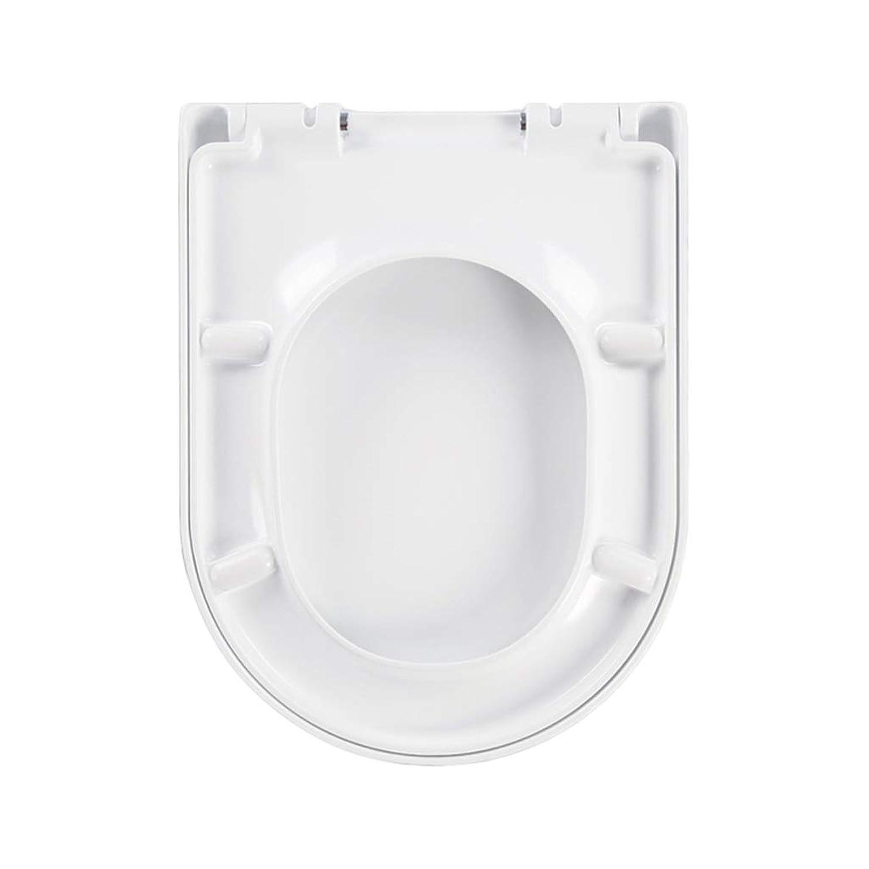 職人近く先住民白い便座カバー静かにしてください高速尿素 - ホルムアルデヒド樹脂トイレ便器ふた簡単にきれいにU型 お手入れが簡単