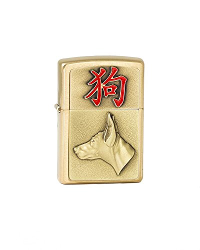 Zippo Year of The Dog 2018-12 PCS Mahagoni Woodenbox-Brass Brushed Art-Nr.: 2.004.790-Suggested Retail: Euro 79,95 Accendino, Ottone, Chrome, 5.5x3.50x1.5 cm