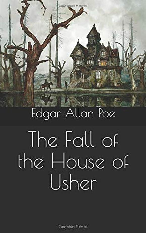 アイデアロゴ底The Fall of the House of Usher