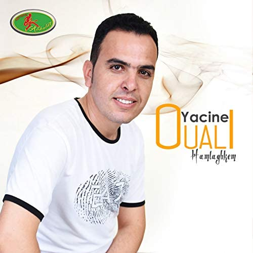 Yacine Ouali