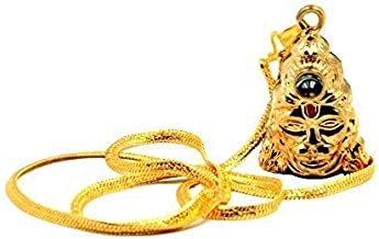 Vrindavan Bazaar Shri Hanuman Chalisa Yantra Locket Kawach with Gold Plated Chain