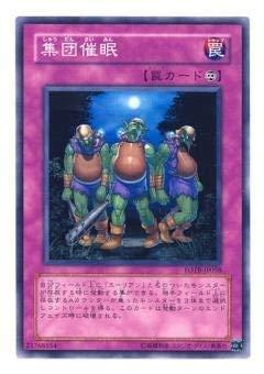 遊戯王/第5期/4弾/FOTB-JP058 集団催眠