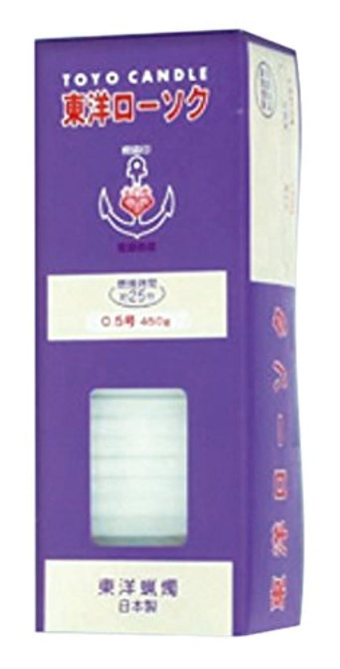 フォアマン風味ふつうニホンローソク 東洋ローソク 小0.5号 450g