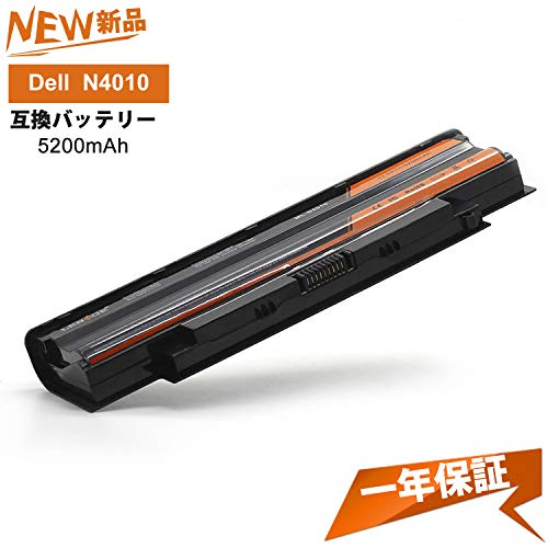 LENOGE Notebook New Replacement Battery for Dell Inspiron 13R 14R 15R 17R N3010 N3110 N4010 N4050 N4110 N5110 N5010 N5030 N5040 N5050 N7010 N7110 M5110 M5010 M4110 M501 M503 M5030 M411R M511R Series