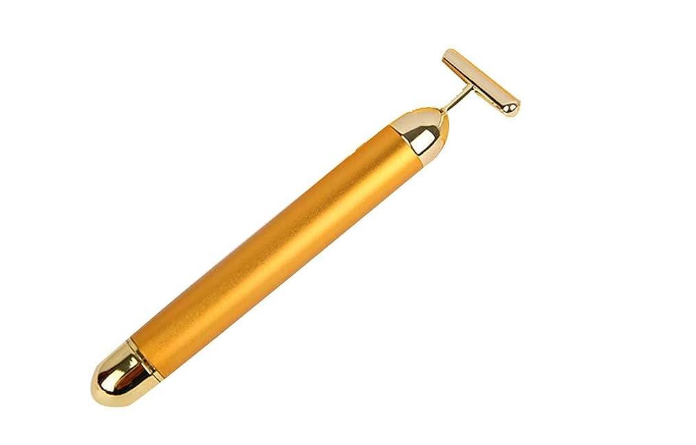 ロック可能性精神24 kゴールド美容バーフェイシャルローラーマッサージ振動スキンケアマッサージアンチエイジング肌ツールを引き締め
