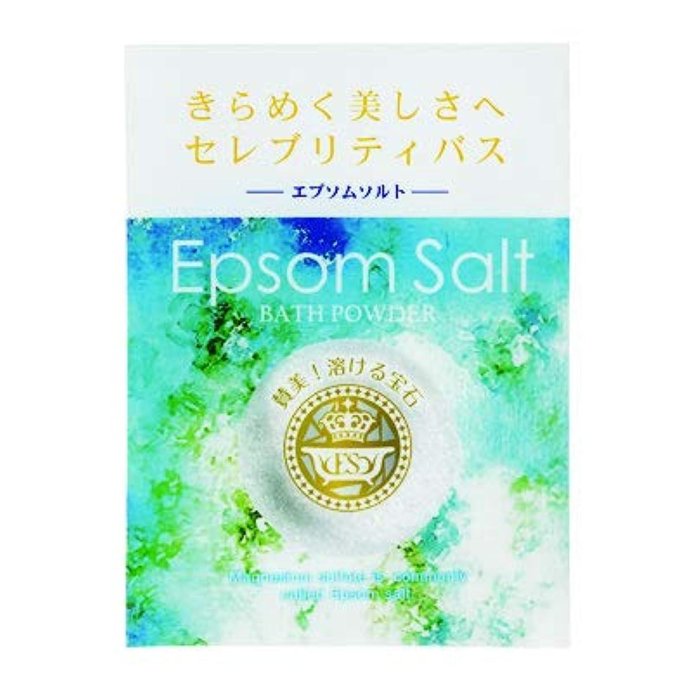 プロフェッショナル高める浴室【まとめ買い6個セット】 エプソムソルト
