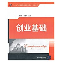 Retailing. five general higher education planning materials administered Series(Chinese Edition)