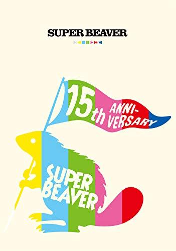 SUPER BEAVER【時代】歌詞の意味を解釈!なぜあなたが時代なの?今日も始まりの日という真意はの画像