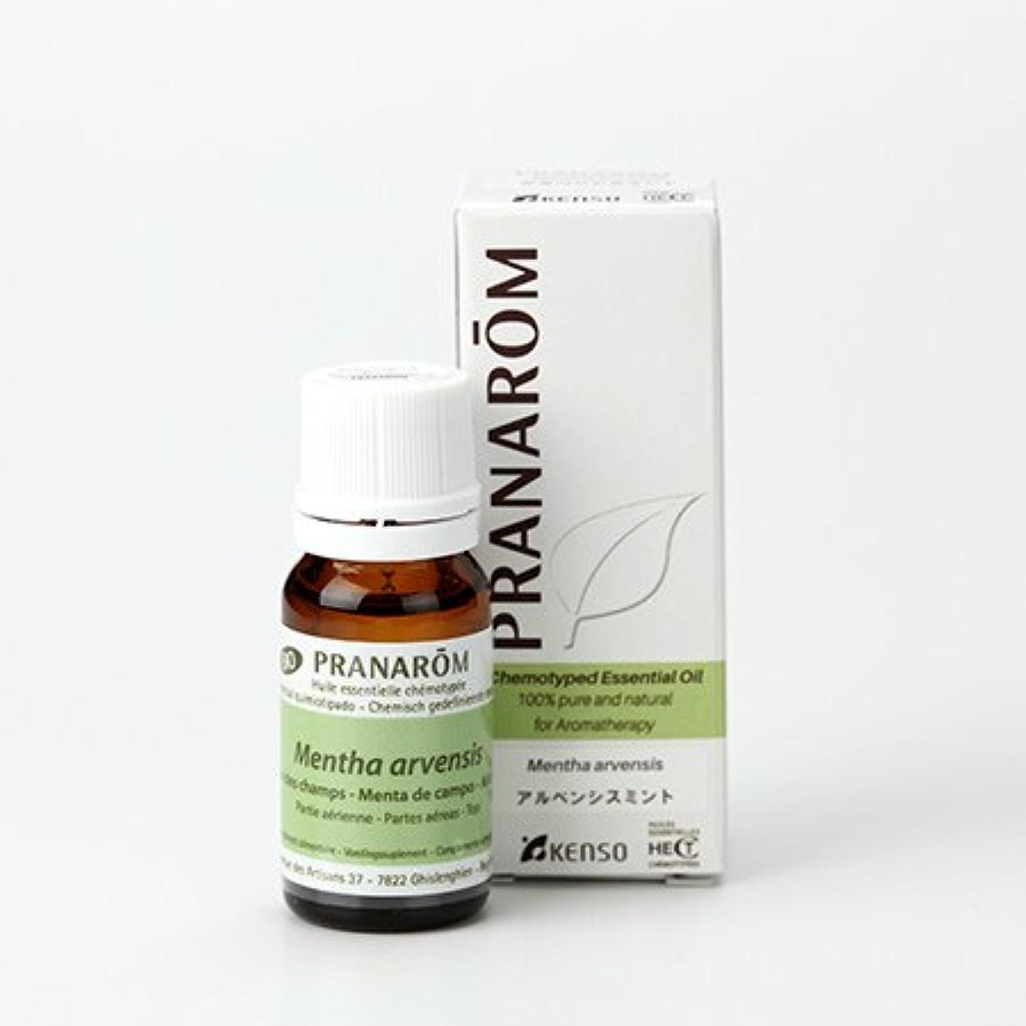 キャップウェイターこしょうプラナロム アルベンシスミント 10ml (PRANAROM ケモタイプ精油)