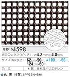 トリカルネット プラスチックネット CLV-N-598-1240 黒 大きさ:幅1240mm×長さ4m 切り売り