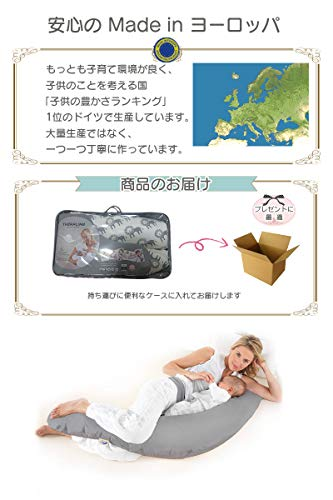 【安心の無害無臭/Award受賞】Theraline妊婦抱き枕授乳クッション妊娠マタニティテラライン[日本正規品](パープルドット)