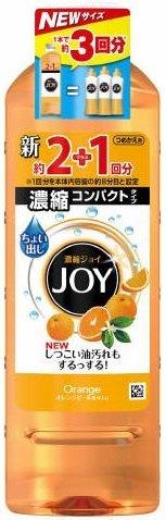 ジョイコンパクト オレンジピール成分入り 詰替 × 20個セット