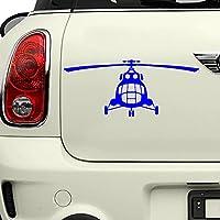 カーステッカー 後部バンパーの窓の上の様々なサイズの車のステッカーヘリコプターの車のデカールの防水ステッカービニールの背景なし おもしろステッカー (Color Name : Blue, Size : 30x12.5 cm)