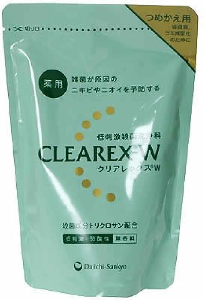 喉が渇いたの中で細断クリアレックス W 詰替用 380mL 【医薬部外品】