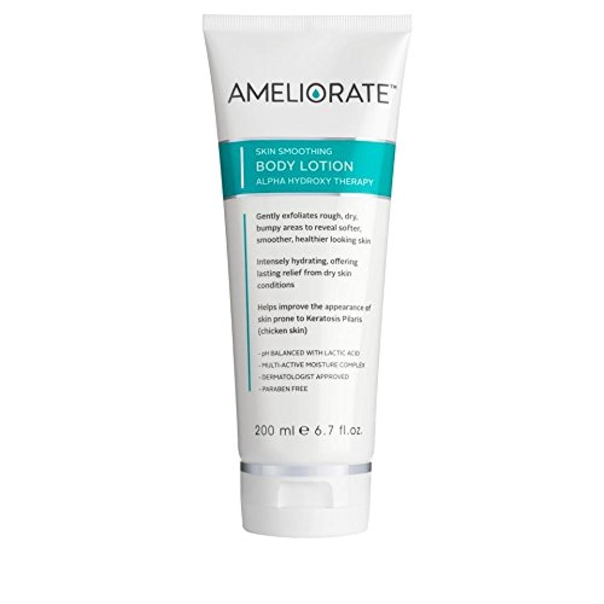 放つ振りかける法廷Ameliorate Skin Smoothing Body Lotion 200ml (Pack of 6) - ボディローション200ミリリットルを滑らかに肌を改善 x6 [並行輸入品]