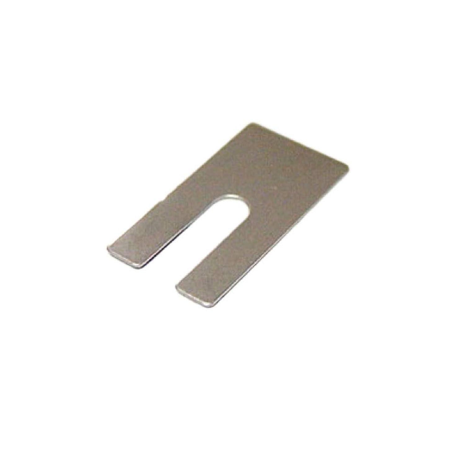 伸ばす勤勉な全能ESP Saddle Spacer for Floyd Rose 0.1mm 4枚入 サドルスペーサー