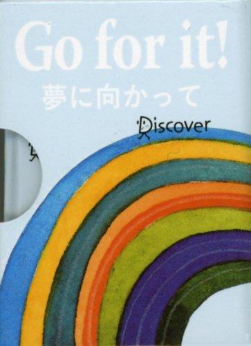 Go for it! 夢に向かって (A HELEN EXLEY GIFTBOOK)