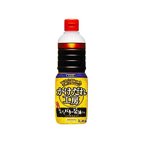 味の素「かけだれ工房R」にんにくバター醤油だれ 1Lボトル×6