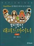 Tadaks work (Korean Edition)