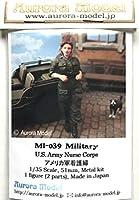 ■ オーロラモデル 【希少】 1/35 アメリカ陸軍 看護婦 Ver.1