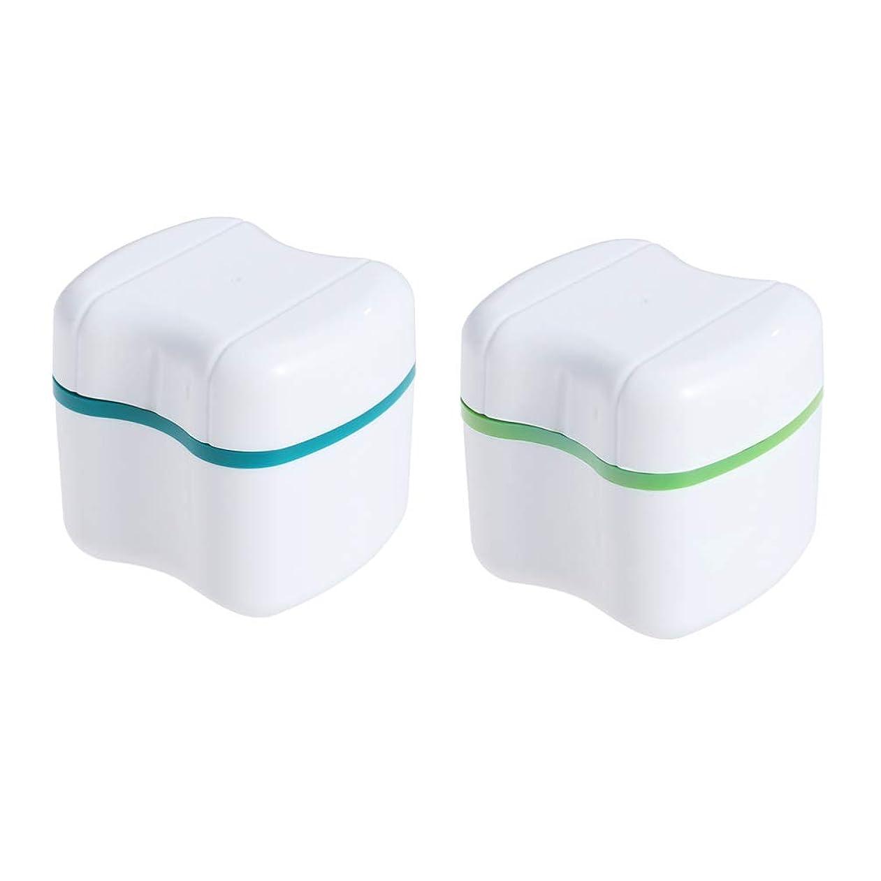 ゴネリル宣教師アームストロングSUPVOX Denture Case Denture Cup with Strainer Plastic Denture Bath Box False Teeth Storage Container with Basket Holder Retainer for Travel Cleaning 2pcs (Green + Glue)