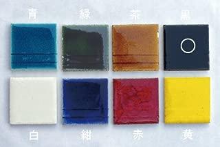 陶芸用 楽焼艶色釉薬 くろ
