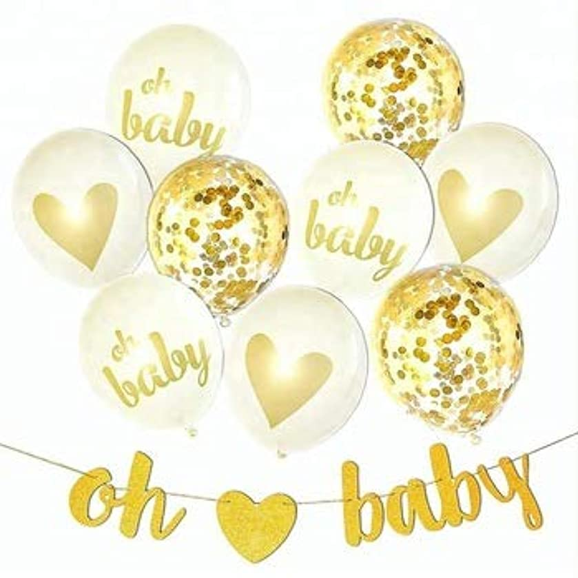 Baby Shower Decorations For Girl & Boy - 'Oh Baby' with Heart Banner & 9PCS Gold Balloons | Baby Birthday Party, Baby's Room, Nursery Room, Gender Reveal Party Decorations | Gift for Pregnant Woman