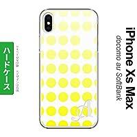 SCG08 Galaxy A32 スマホケース カバー 水玉 黄 【対応機種:Galaxy A32 SCG08】【アルファベット [R]】