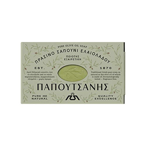2 bars x Papoutsanis Pure Traditional OLIVE OIL SOAP 125g
