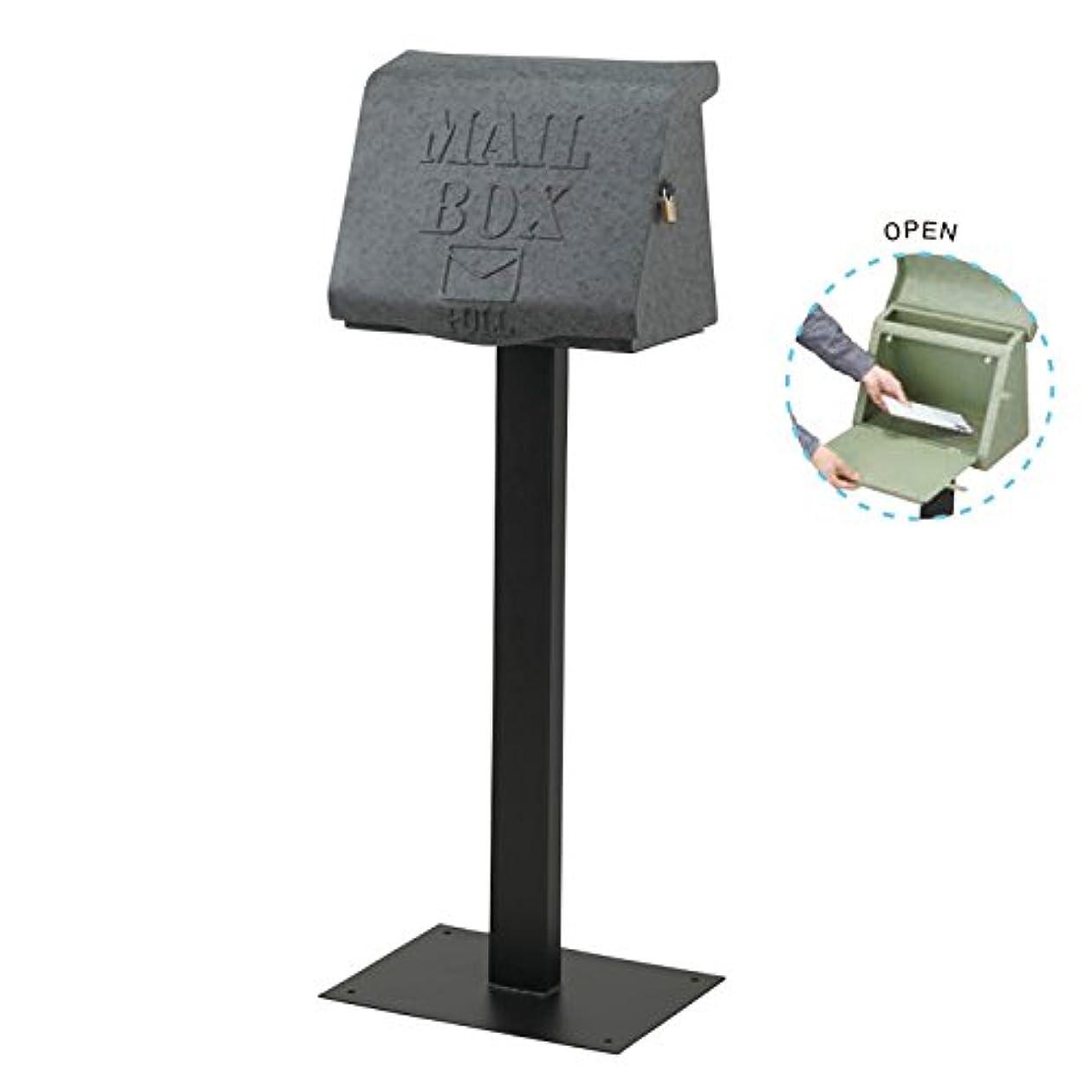 ムス最少ゴミ箱を空にするポスト 郵便受け スタンドタイプ スタンドポスト リッド グレー アンティーク加工 南京錠付き 組立式