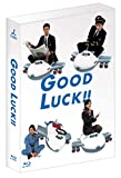 GOOD LUCK!! Blu-ray BOX[Blu-ray/ブルーレイ]