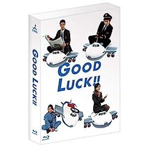"GOOD LUCK!! Blu-ray BOX"""
