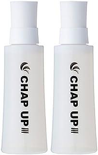 【医薬部外品】チャップアップ(CHAPUP)返金保証付 男女兼用 薬用育毛剤(育毛ローション)2本セット