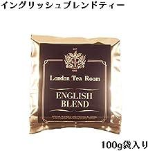 イングリッシュブレンドティー 紅茶葉 (100g袋入り)