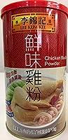 李錦記 鮮味鶏粉(チキンスープパウダー)1kgx12本/箱【入り数3】