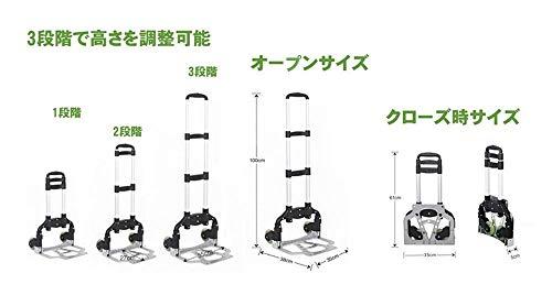 『【KAKEHASHI】キャリーカート 軽量 折りたたみ式 耐荷重 78Kg 荷物 固定用 ロープ付き/ブラック』の3枚目の画像