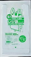 レジ袋(無着色) 関東60号/関西50号