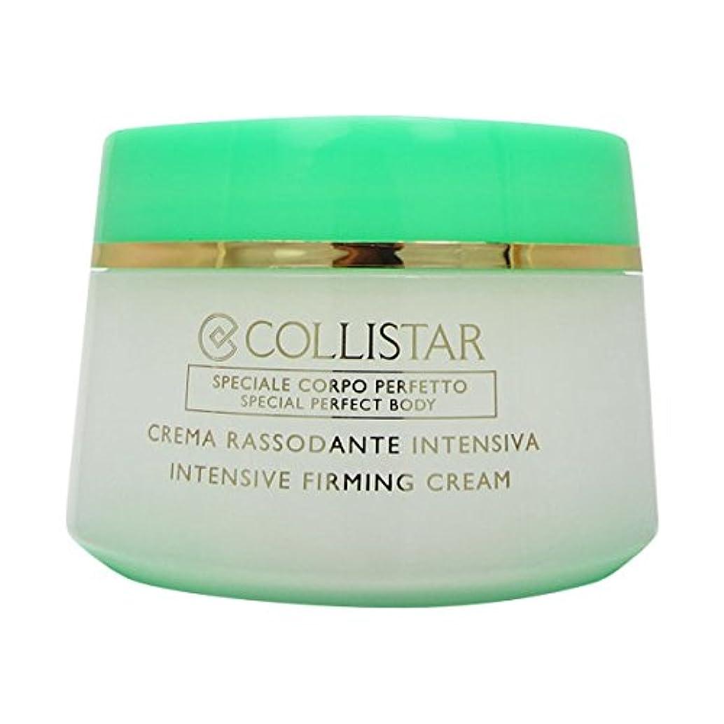 モードマイクキリンCollistar Intensive Firming Cream 400ml [並行輸入品]